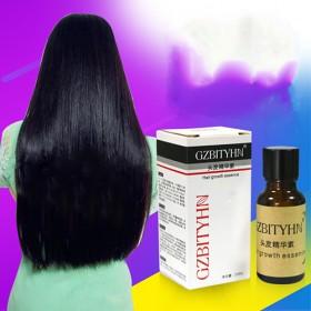 头发增长液精华素加快头发生长男女护发精油防脱