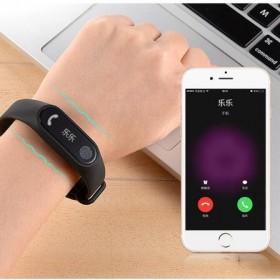智能手环运动记步手表心率检测 电话提醒蓝牙苹果安卓