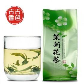 茉莉花茶2017新茶茶叶特级浓香广西横县250g罐