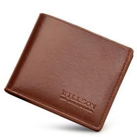 钱包活动限时打折