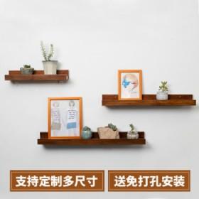 一字隔板置物架免打孔 U型墙面壁挂书架装饰实木厨房