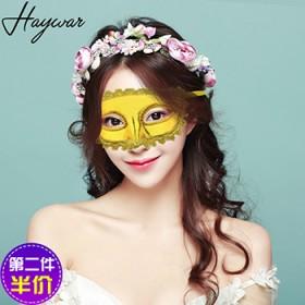 化妆舞会面具酒吧公主半脸面具cosplay派对