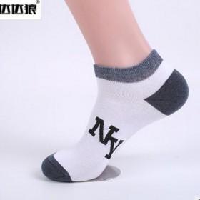 [5双装]短筒男士袜子春夏薄款透气排汗船袜