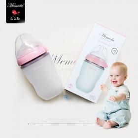 硅胶奶瓶新生婴儿断奶神器带手柄带吸管