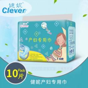 健妮产妇巾产褥期孕妇产后月子专用待产包产妇卫生巾