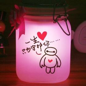 阳光许愿瓶七夕情人节太阳能夜灯送女友生日礼物