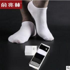 俞兆林 5双礼盒装 男人袜 男棉袜夏短袜薄船袜