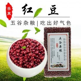 红豆 农家自产红小豆  红豆薏米套餐杂粮祛湿小红豆