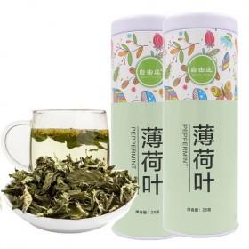 薄荷茶 清凉茶清新口气润喉养肤 可搭配菊花茶