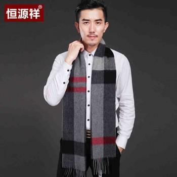 恒源祥羊毛围巾男冬季韩版百搭男士格子围巾英伦经典