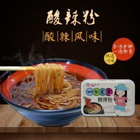正宗重庆酸辣粉268g盒装方便速食小吃红薯粗粉条