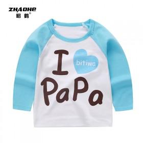 儿童秋新款纯棉长袖T恤单件上衣男女童纯棉内衣卡通