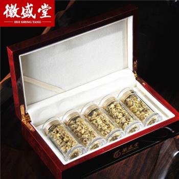 霍山石斛礼盒20克