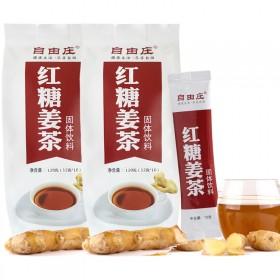 红糖姜茶2包240g共20条独立包装