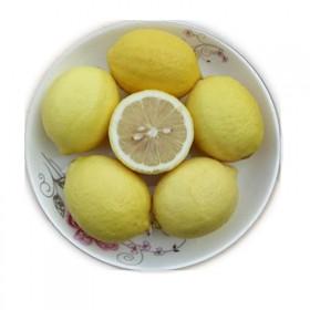 限地区安岳黄柠檬14枚装