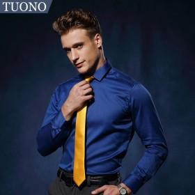 托诺轻奢宝蓝色男长袖修身免烫衬衫