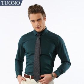托墨绿酒红条纹衬衫男士新郎长袖修身衬衫