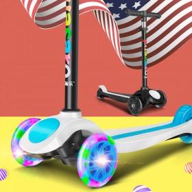 滑尚乐儿童滑板车3三轮闪光宝宝滑滑车小孩踏板车玩具