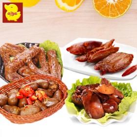 爱鸭鸭肝鸭心鸭翅鸭肉干肉类零食组合卤味香麻辣即食