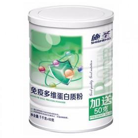 大品牌施圣蛋白质粉1050g乳清蛋白粉健康全家人