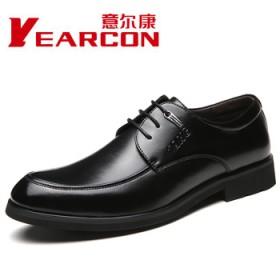 意爾康真皮男士商務英倫正裝皮鞋 系帶男鞋 婚鞋