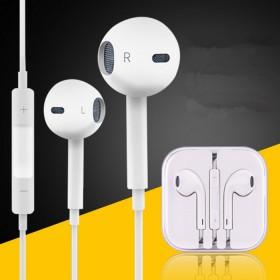 通用耳机入耳式苹果安卓小米华为线控带麦耳塞重低音