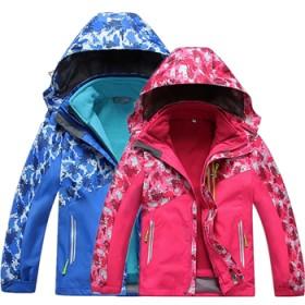 青少年儿童冲锋衣男童女童两件套登山服小孩大童外套冬