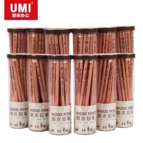 原木铅笔30支 无铅毒 绿色环保 2H HB 2B