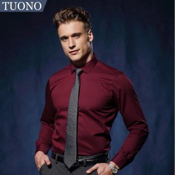 托诺商场同款免烫男士长袖衬衫商务正装修身衬衣