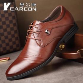 意爾康真皮新款商務正裝皮鞋