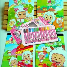 广博喜羊羊填色套装12支水彩笔加4本填色本