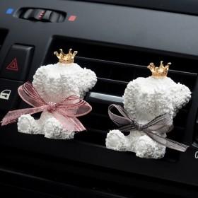 可爱小熊汽车香水夹