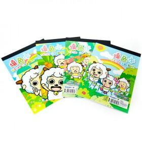 喜羊羊儿童填色本3本装 包邮