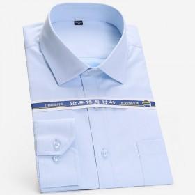 商务休闲男士长袖衬衫男衬衣韩版修身工装纯色寸衫青年