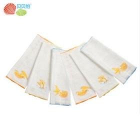 9条装口水巾贝贝怡婴儿纯棉双层纱布新生儿全棉吸汗巾
