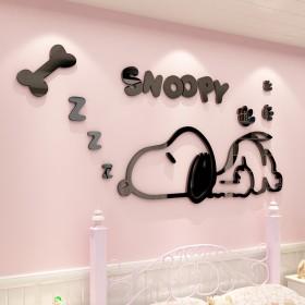 史努比3D立体墙贴儿童房卡通墙壁贴纸温馨卧室床头