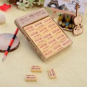4B美术专用橡皮擦一盒装
