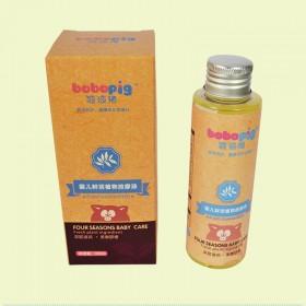 婴儿植物按摩油橄榄油抚触油宝宝润肤油儿童防红屁股