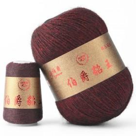 貂绒线 貂绒毛线 羊绒线 中粗机织手编