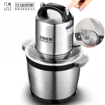 德国汉佳欧斯商用电动绞肉机多功能搅拌机料理机5L