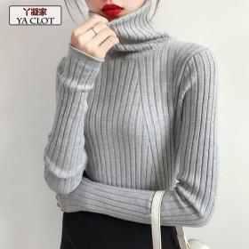 秋冬季高领针织打底衫女2017韩版百搭修身加厚中长