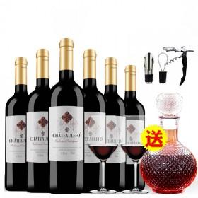 【送6件套】法国原酒进口赤霞珠红酒干红葡萄酒