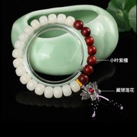 小叶紫檀天然白玉菩提子菩提根手串手链