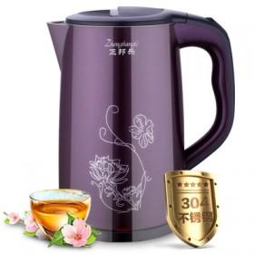 食品级304不锈钢电热水壶双层防烫烧水壶电水壶