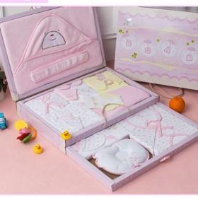 大三层品牌婴儿礼盒纯棉礼盒初生宝宝套装满月大礼包