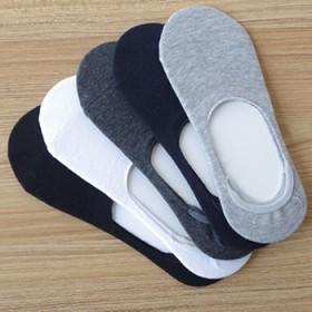 【5双装】男士隐形袜硅胶防滑纯棉短袜船袜吸汗防臭