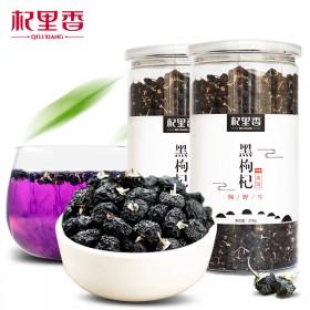 青海黑枸杞250g 半斤透明瓶罐装杞里香