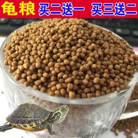 浮料鳄龟巴西龟草龟水龟饲料龟粮乌龟饲料