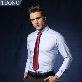新款商务正装蓝色衬衫 修身男士长袖衬衣