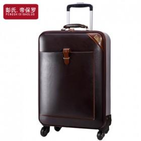 拉杆箱万向轮22寸行李箱男商务登机箱女24寸旅行皮
